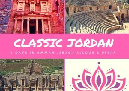 Classic Jordan & Petra